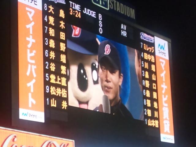 大島5安打全得点!DRAGONS、神宮でも勝ち越しで東京遠征逆襲の4勝1敗!