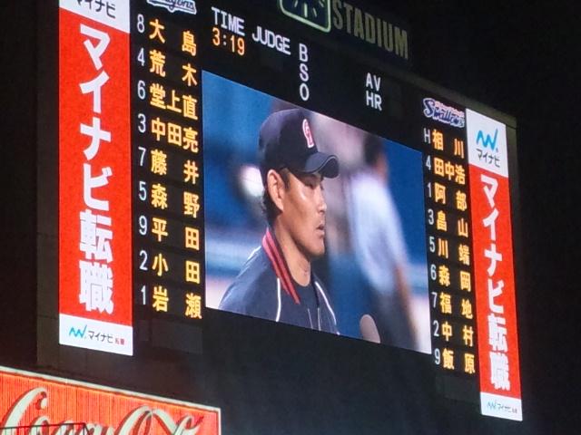 憲伸から岩瀬まで4投手零封で神宮最終戦勝利!