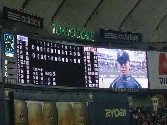 大野再度東ドで舞う!DRAGONS、ファイナルステージ先勝!