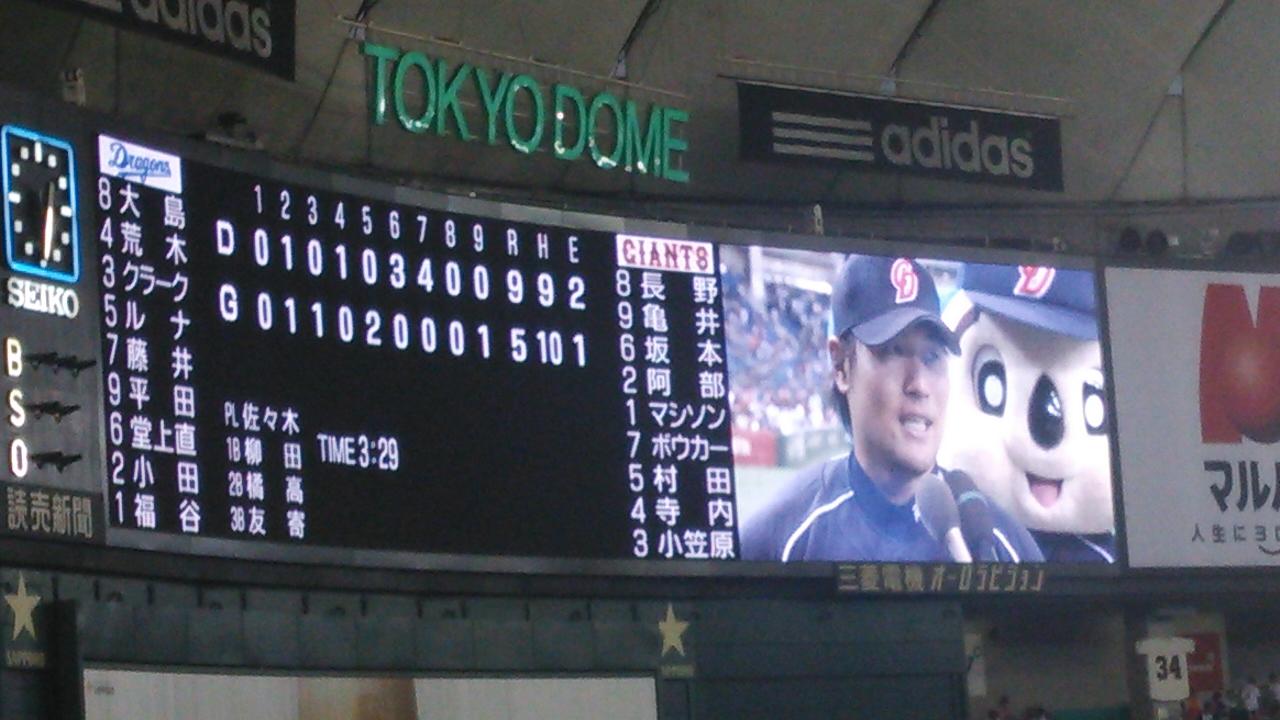 平田2発4打点、クラーク和田は連日弾で昌最年長先発勝利更新