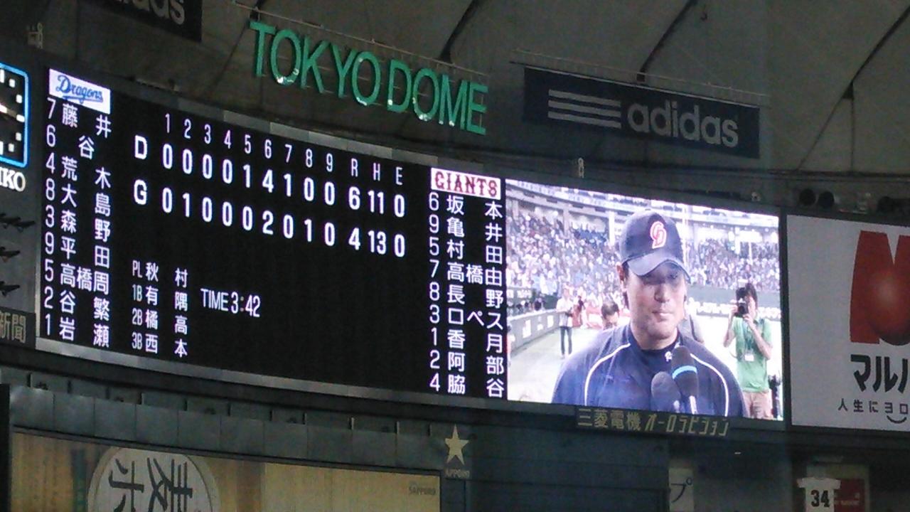 平田周平2打点、DRAGONS、東ドシリーズ先勝!