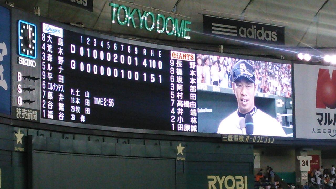 山井7回1失点、平田復活の2点弾!