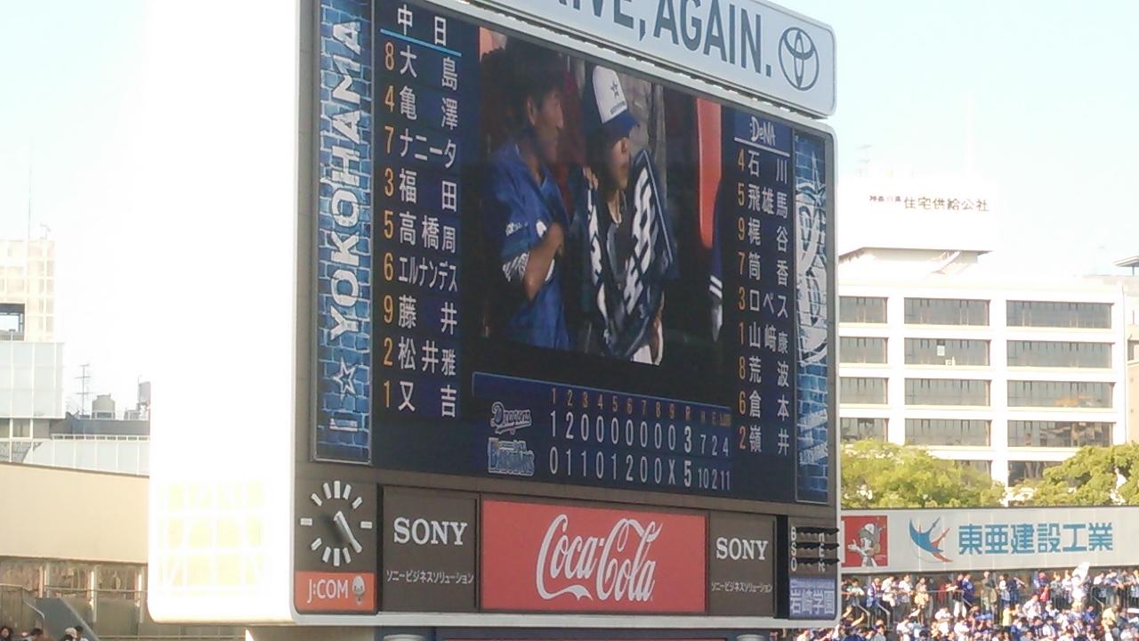 DRAGONS好機に決定打出ず、横浜で3連敗