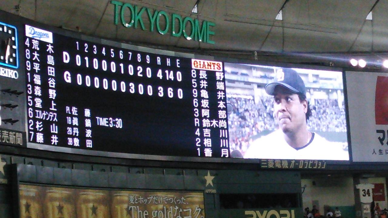 和田エル連弾で逆転!DRAGONS東ドシリーズ勝ち越し!