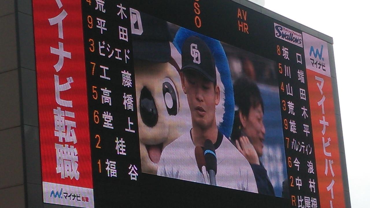 祝!関東初勝利!桂逆転2点弾!ネイラー6回2失点!