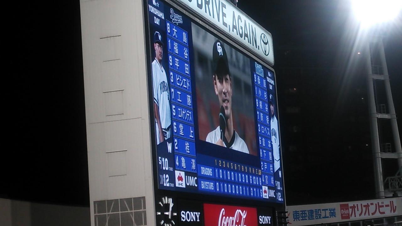 佐藤、憲伸以来のプロ入り初先発初勝利!DRAGONS4連勝観戦7連勝!
