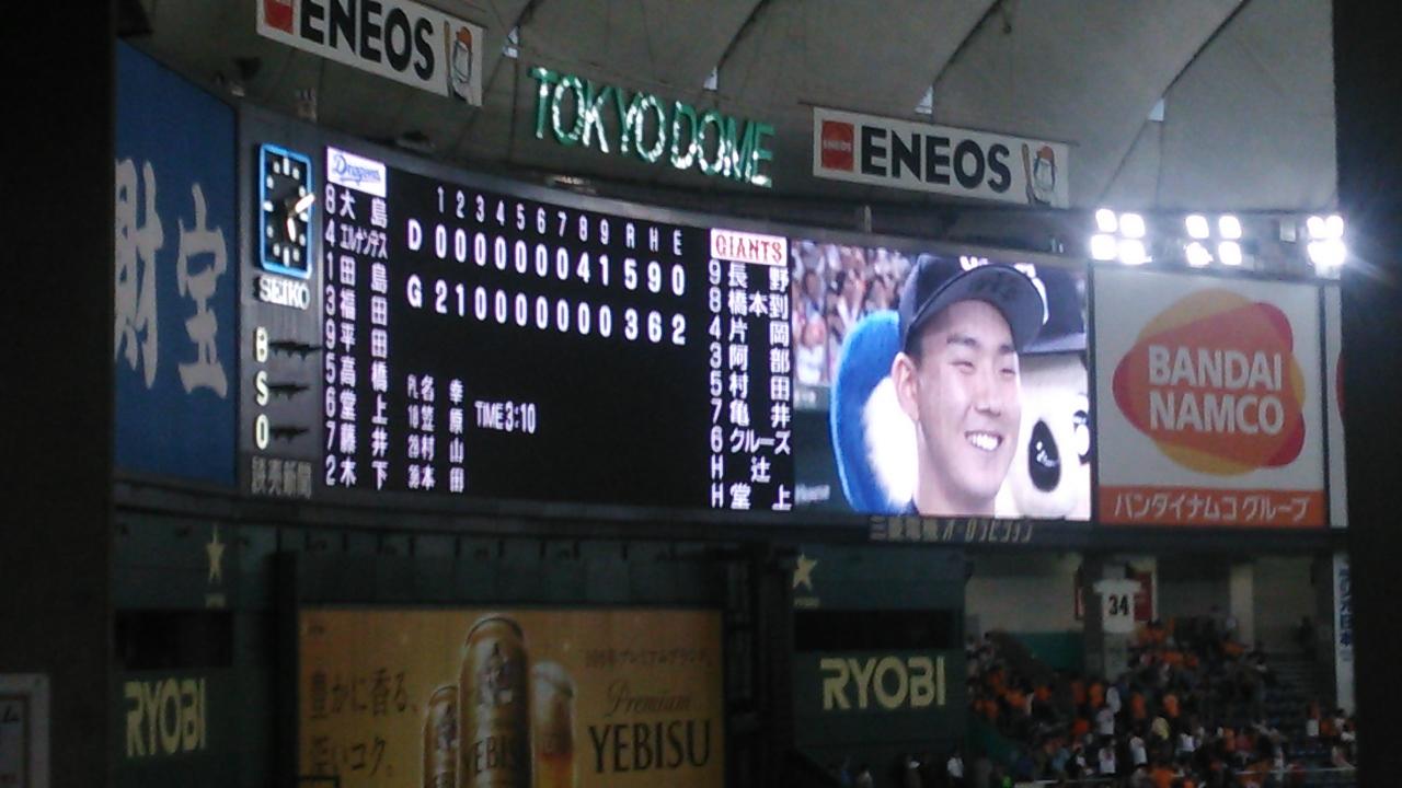 祝!小笠原プロ入り初勝利!今季2度目の東ド3連勝!