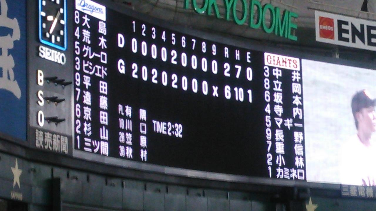 大野、6回6失点で開幕飾れず。京田プロ入り初安打初得点