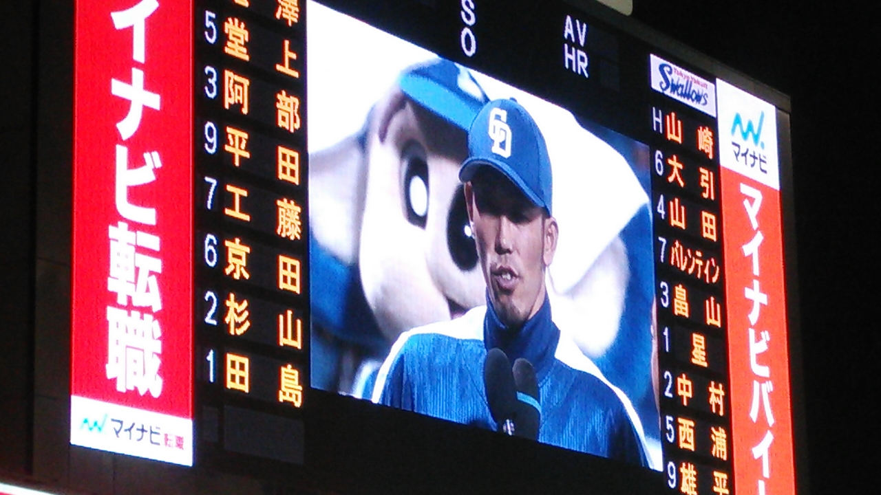 祝!今季関東初勝利!三ツ間プロ入り初勝利!亀沢プロ入り初本塁打!