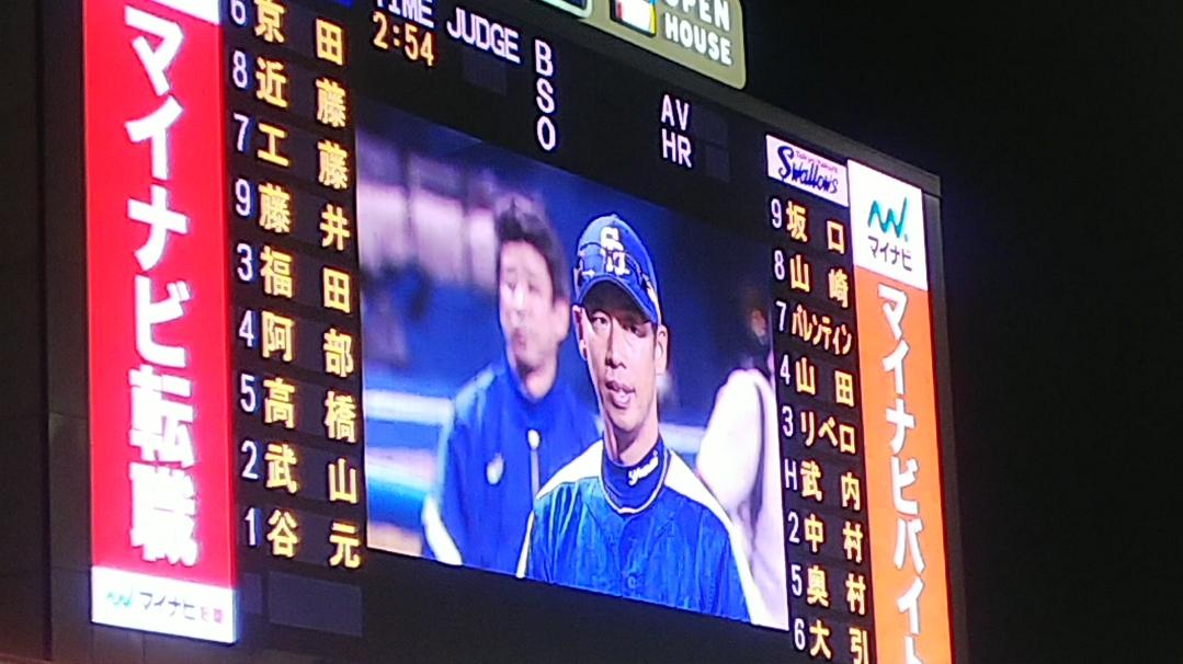 山井6回1失点!福田一発と3打点!