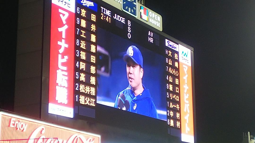遠藤プロ入り初の代打3点弾、大野8回1失点で一矢を報いる