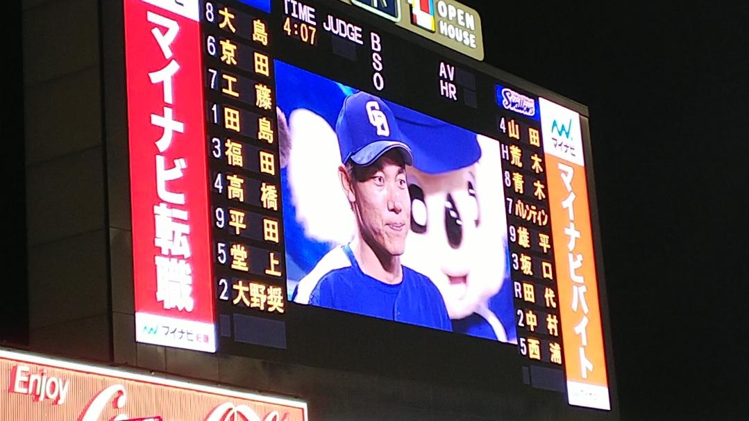 8回集中打で逆転、DRAGONS今季関東初勝利!