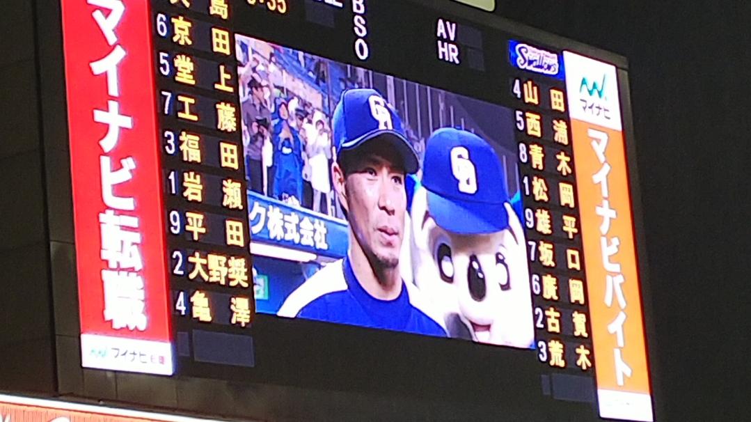 福田、7回に2点決勝適時打で雨中決戦制す