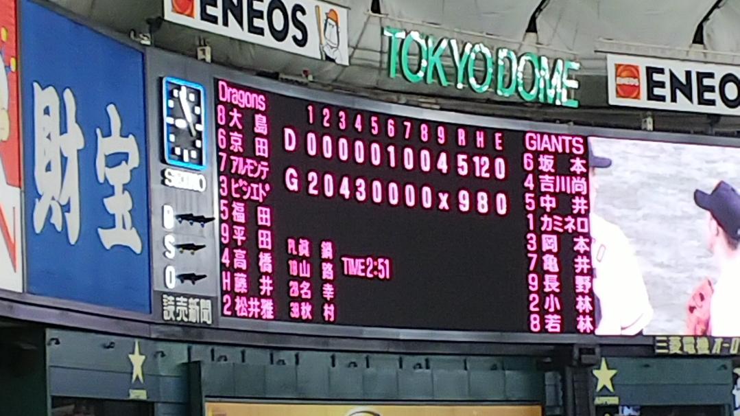 松坂3回緊急降板、その後笠原炎上でDRAGONS負け越し
