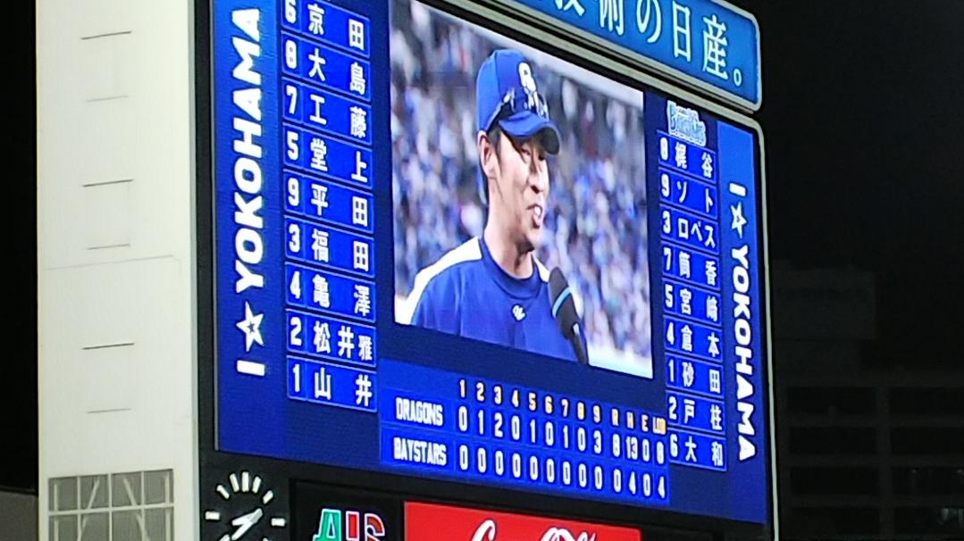 山井今季初登板で完封!打線は4発8点!