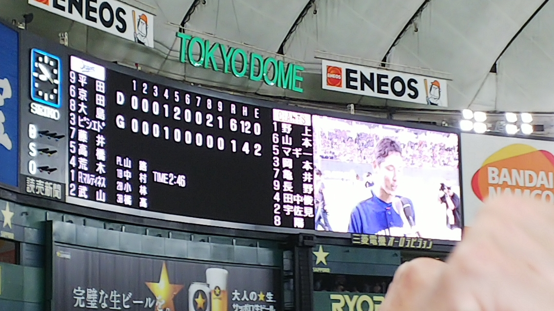 笠原7回1失点で2勝目、松坂ジンクス生き東ド先勝