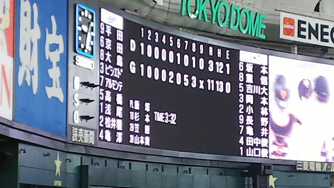 岩瀬、998試合目で初満弾被弾